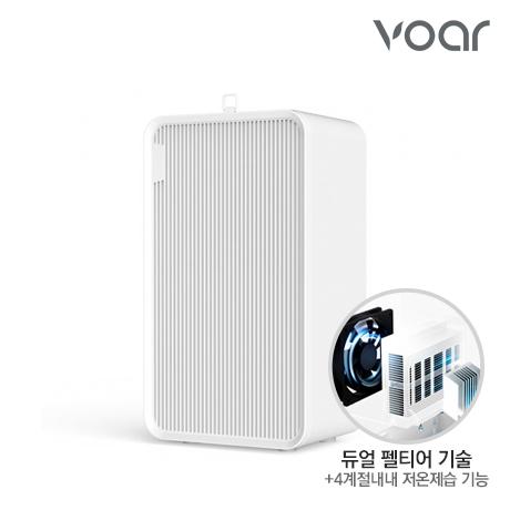 [VOAR] 보아르 파인F2000 소형 미니 제습기 VO-DH004